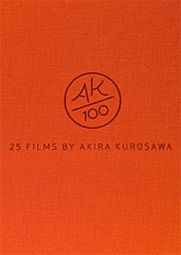 Kurosawa dvd box set